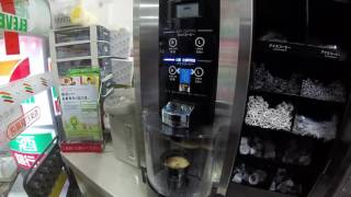 How to buy Japanese 7-11 iced coffee