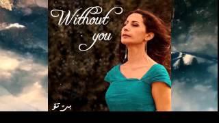 Kurdish Music| Azar,