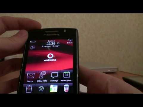 Compare HTC 4G Yota vs Blackberry 9520 Storm 2