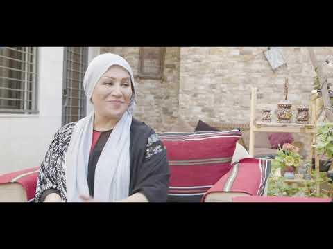 UNRWA - NCD App Promo