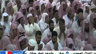 دعاء ختم القرآن المحيسني 1436