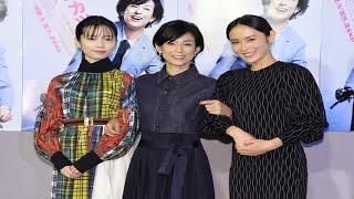 女優の鈴木保奈美、山口紗弥加、島崎遥香が2日、NHK放送センターで行わ...