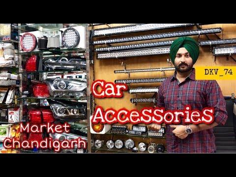 Car Accessories   Sector 28D Chandigarh   DAYAKARAN VLOGS   DKV_74
