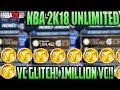 NBA 2K18 500K VC GLITCH!! 2K HANDING OUT 1 MILLION VC!?!!?! GET IT FAST!!!
