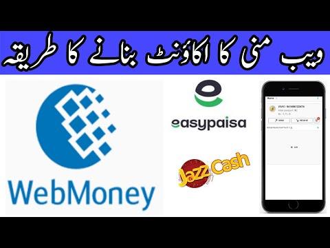 How To Create Webmoney Account In Pakistan   Webmoney Account Kaise Banaye    Full Verified