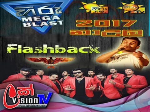 Hiru Mega Blast With Flash Back In Matale Naula 2017 Live Musical Show Show