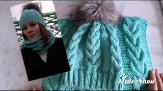 МК описание шапка с косами и снуд бирюзового цвета