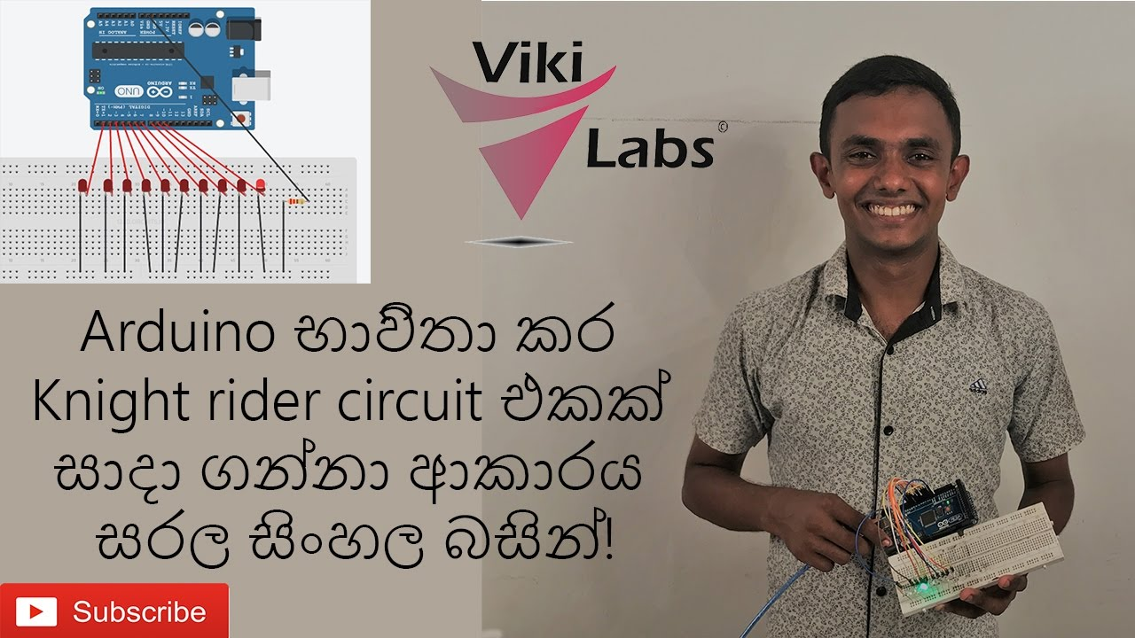 Knight Rider Circuit With Arduino In Sinhala 03 Youtube