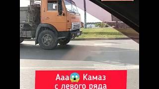 Проезд перекрестков с круговым движением в Барнауле. Учебное вождение кольцо, круг у Ашана
