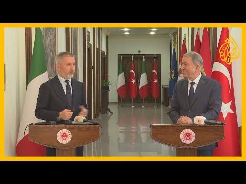 اتفاق تركي إيطالي على ضرورة حل الأزمة الليبية سلميا والتعاون لتحقيق الاستقرار في المتوسط  - نشر قبل 4 ساعة