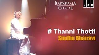 Sindhu Bhairavi | Thanni Thotti | Ilaiyaraaja | K.J Yesudas, Vairamuthu