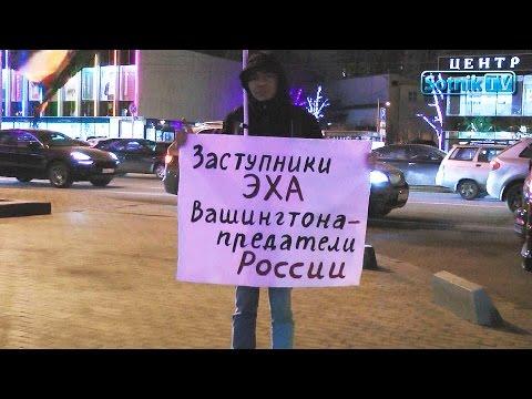 Блоги — Эхо Москвы