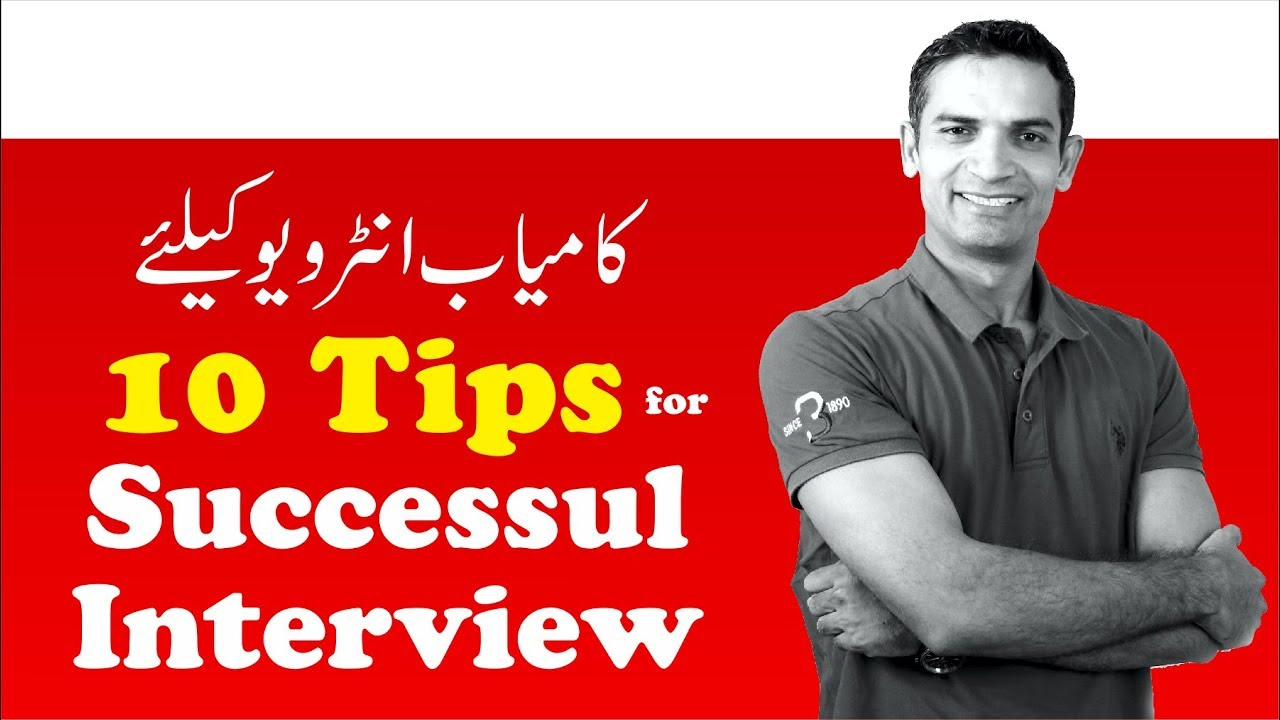 10 tips for job interview for how to get job quickly