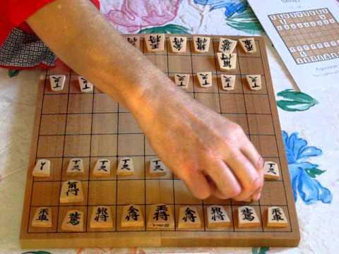 How To Play Japanese Chess Shogi Youtube