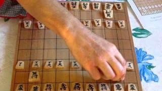 How to Play Japanese Chess  - Shogi
