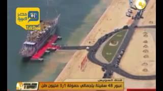 فيديو.. عبور 48 سفينة من قناة السويس بإجمالي حمولة 3.1 مليون طن
