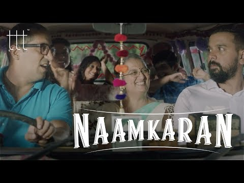 Naamkaran | Namit Das | TTT | Watch If Your Family Never Leaves You Alone