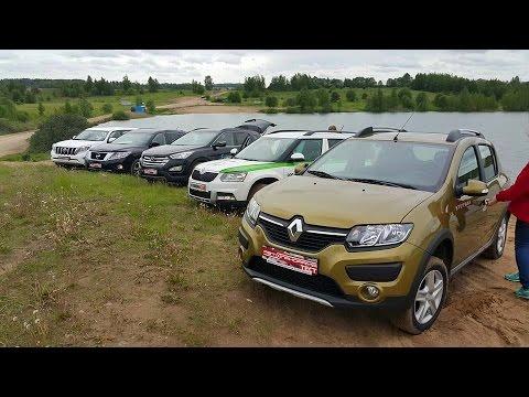 Toyota LC PRADO, New Nissan PATHFINDER, Hyundai SANTA FE, Skoda YETI, Renault STEPWAY: большой тест
