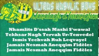 Ultras Kabylie Boys Album 2015