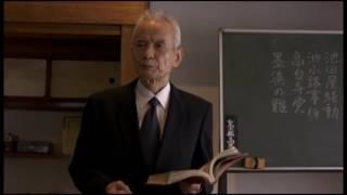 映画「~昭和最強高校伝~國士参上!!」