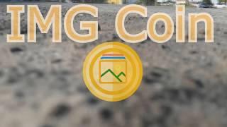 ✅Автопробег - Северодонецк (Big Company IMG Coin) ✅ #IMG