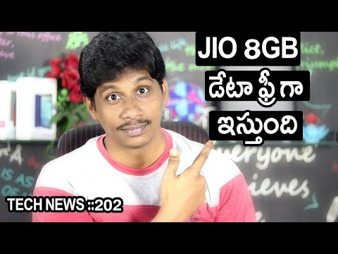Hafiz Tech News In Telugu 202: Jio New offer Free data, Gaming Phone,Oneplus 6t
