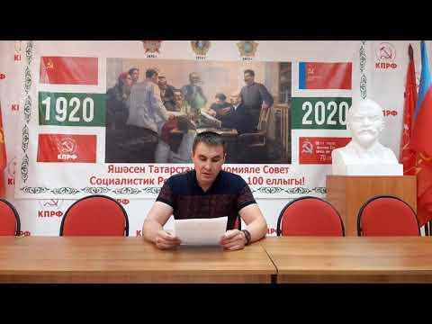 Двойные стандарты исполкома г. Казани.26 июня 2020 г.