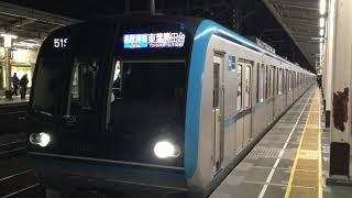 【とうざいたせん】東京メトロ東西線 15000系(上下線)@葛西駅