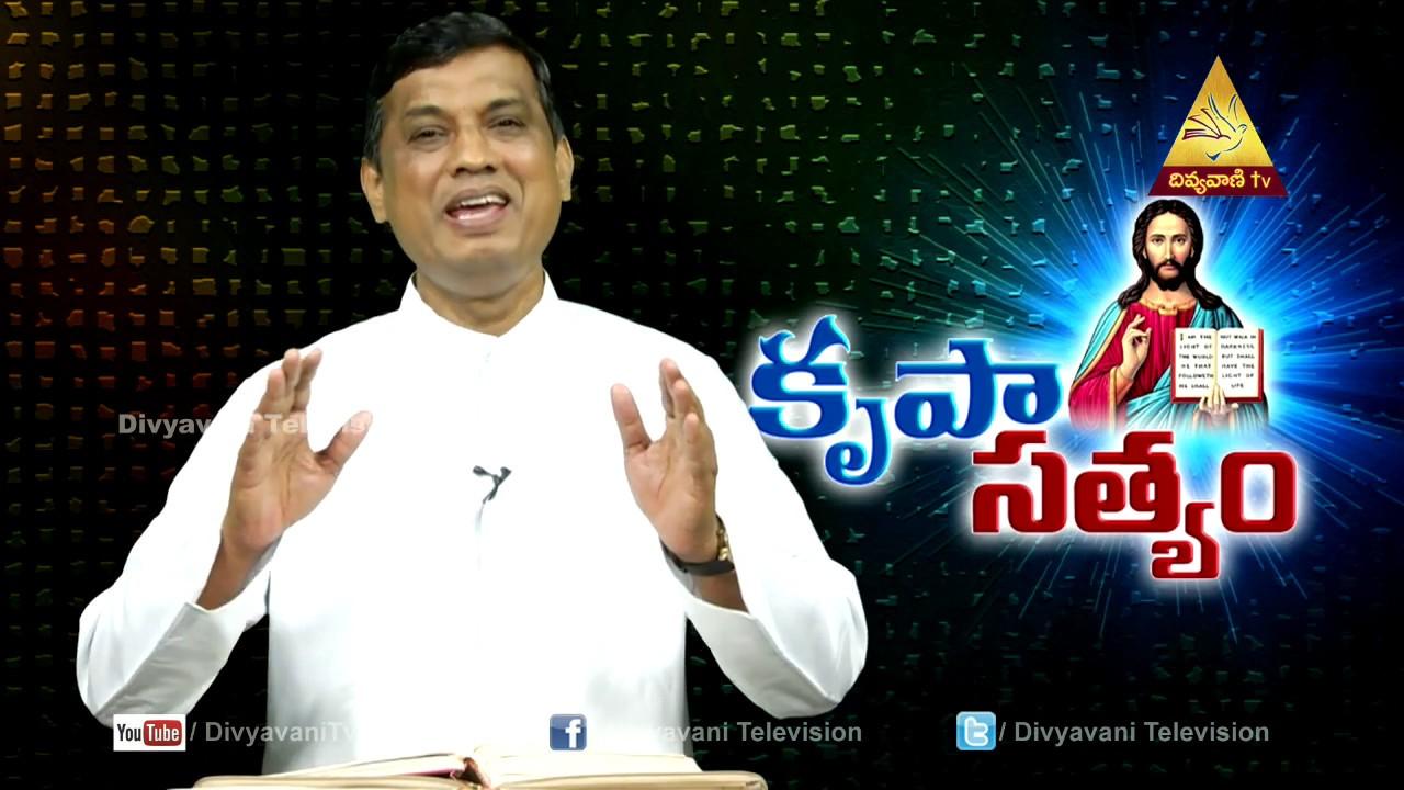 The Wages of Sin | Krupa Satyam,Fr.Cyril Das(SVD),Part-1 | Divyavani TV