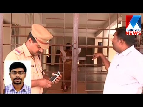 Kottiyoor rape case; Probe team reaches wayand for evidence collection   | Manorama News