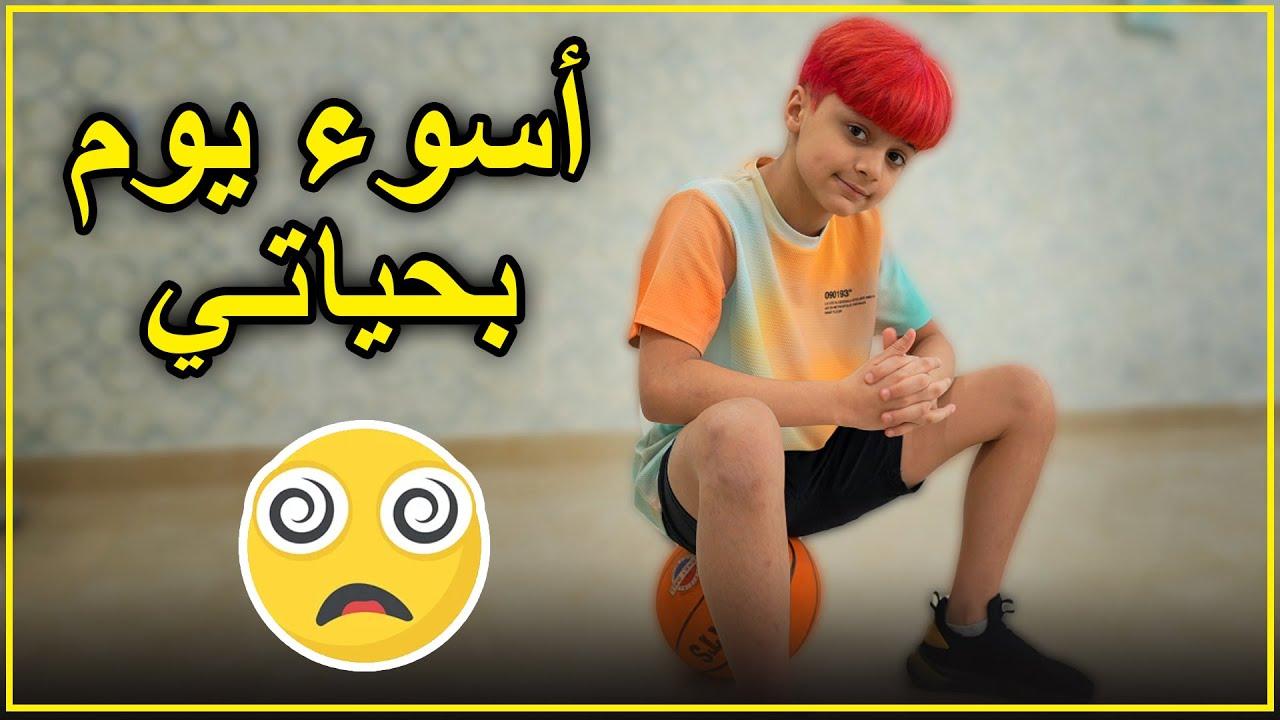 قصة ما راح انساها طول العمر - عائلة عدنان