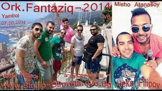 2 Ork Fantaziq   Marihuana Aleko Filipov Dj Otrovata Stil 07 20 2014.2021