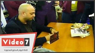 أحمد مراد يوقع أعماله لجمهور معرض القاهرة الدولى للكتاب