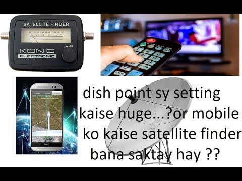 Angle Finder App >> Dishpoint Apps Part 2 Dish Antenna Angle Point Apk Android Apps Satellite Finder Urdu Hindi