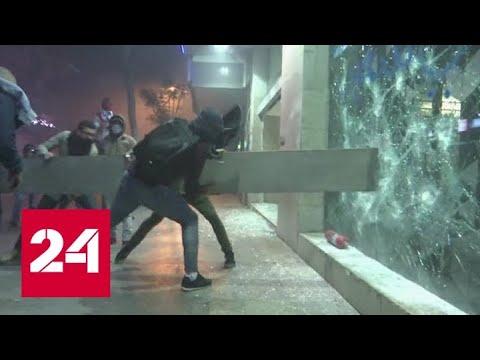 Российское посольство оказалось в эпицентре проходящих в Ливане беспорядков - Россия 24
