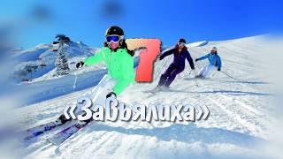ТОП 10 горнолыжных курортов России: список, рейтинг