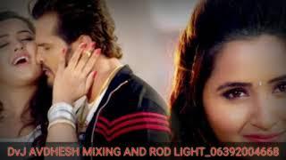 Love Kala San Hoi Kheshari Lal Yadav DAvdhesh Chail Khas Kaushambi Niche Mp3 Link Hai