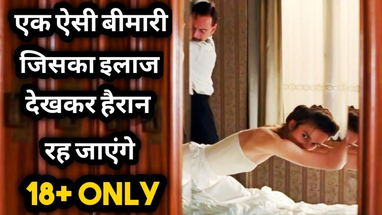 Download A Dangerous Method Full Movie Explained In Hindi A Dangerous Method 2011 Full Hindi Explanation