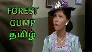 Forest gump//Tamil movie//Tamil dubbed fun scenes//#EYEentertainment