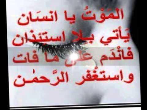 خطبة جمعة مبكية ومؤثرة رحلة مع ملك الموت الشيخ عدنان االمقطري Youtube