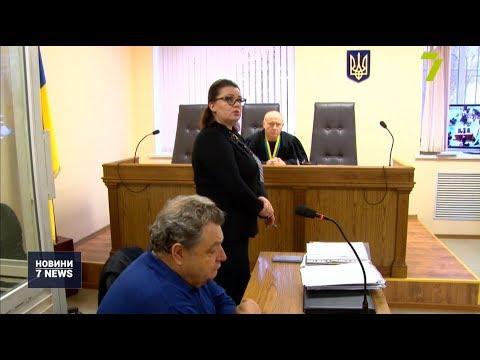 Новости 7 канал Одесса: Суд вивчив відеоматеріали у справі Олександра Орлова