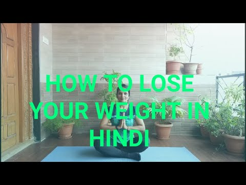 How to lose your weight in hindi | side abs | weight loss | exercise | yoga