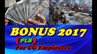 BONUS (PLB) for CG Employees 2017 | BONUS 2017.