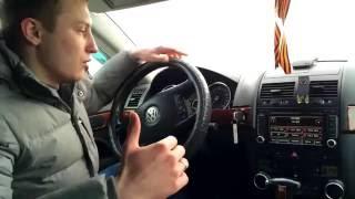 Тест-драйв Volkswagen Touareg/ Обзор Фольксваген Туарег(Тестирую, осматриваю, и узнаю Volkswagen Touareg. Машина превзошла все мои ожидания! Захотелось себе такого железног..., 2016-06-26T20:22:04.000Z)