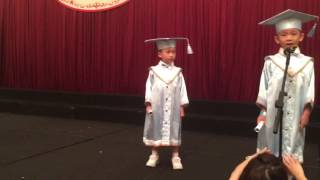 莊鎮圃-根德園幼稚園2016年畢業禮自我介紹