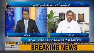 Nehal Hashmi aik bemaar admi hai uska zehni tawazun darust nahi hai: EX PM Shahid Khaqan Abbasi