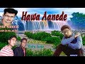 Hawa aanede santanu sahu and ruku suna old sambalpuri song super hit koshli odia album mp3