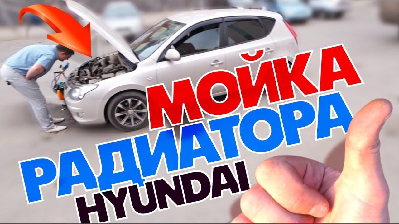 В нашем специализированном сервисном центре carglass вы можете купить автостекло для hyundai с установкой по низким ценам. Большой ассортимент лобовых стекол для автомобилей марки хендай в наличии.
