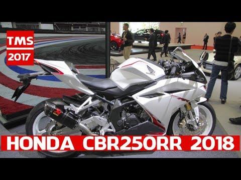 New Honda CBR250RR 2018 | Honda CBR250RR Custom Concept at 2017 Tokyo Motor Show