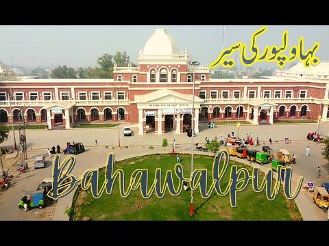 Bahawalpur City Of Nawab | Travel Vlog | Pakistan Tourism